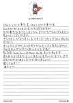 お手紙2.JPG